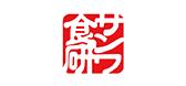 サンワ食研株式会社様